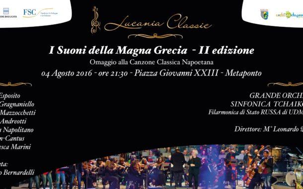 """""""I Suoni della Magna Grecia"""": il 4 agosto a Metaponto, un omaggio alla canzone classica napoletana"""