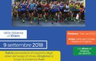 """XXVII """"Giro Podistico Tursitano – 8° Memorial Vito Gravino"""", quest'anno da Tursi al santuario mariano, per il 1° Trofeo Madonna di Anglona"""