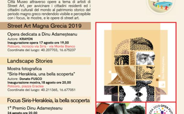 Progetto di comunità Magna Grecia 2019, nel ricordo del grande archeologo Dino Adamesteanu. Iniziative di Street Art, il Premio e la mostra del tursitano Donato Fusco, visual artist, 17-18 e 24 agosto a Policoro